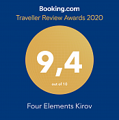 Traveller Review Award 2020